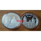 Medalla Moneda Papa Francisco Mexico 2016 1 Oz Plata Proof