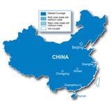 Mapa City Navigator China P/ Gps Garmin