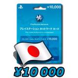 Playstation Network Card Psn Japon 10,000 Yen
