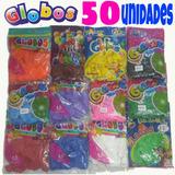 globos latex para decorar fiestas eventos paquete unidad