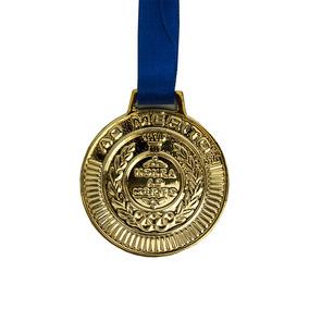Medalha Rema Honra Ao Mérito Fita Azul 40 Mm Dourada