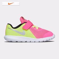 Oferta Tenis Nike Flex Experience 5 Niñas -bebé Envio Gratis