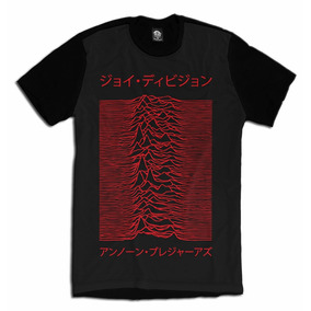 Camiseta Rock Banda Joy Division Unknown Pleasures Tumblr