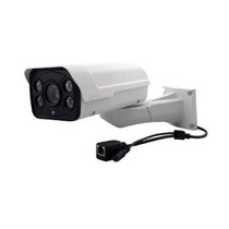 Camera Hd Ip 1080p 50 Metros Onvif Ptz 4mm - Fs-iph20