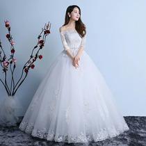 Vestido De Noiva 3/4 Pronta Entrega. Promoção Até Dia 5
