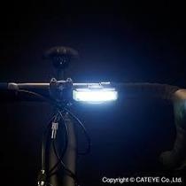 Lámpara Luz Led Recargable Bici Montaña Ruta Super Brillante