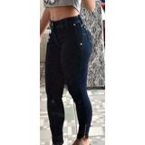 Calça Jeans Cintura Alta Escura Com Detalhe Em Ziper Palazzi