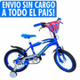 Bicicleta Mega Rodado 12 Bmx Nene Nena Con Rueditas Env S/cg