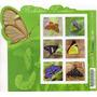 Brasil 2016. Mariposas Brasileñas. Hoja Bloque Con 6 Sellos