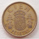 Moneda España 100 Pesetas Rey Juan Carlos 1986
