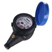 Medidor De Agua De 1 En Plástico