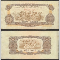 Vietnam Del Sur Billete De 1 Dong 1968 Sin Circular Pick #r4