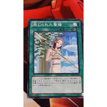 Yugioh ** Forbidden Lance (gs06-jp015) Japonesa ** Yu Gi Oh!