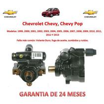 Bomba Licuadora Direccion Hidraulica Chevrolet Chevy 2003