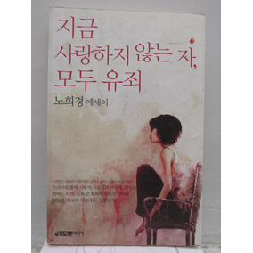 Novela En Coreano