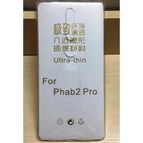 Funda Lenovo Phab 2 Pro, Ultra Trasparente + Envío