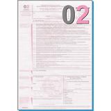 Formulario Automotor 02 Moto - Informe/duplicado/cedula $
