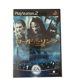 Cd De Play 2 Original Senhor Dos Aneis For Japan