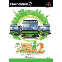 Jogo Patch Play2 Simulador Ônibus Tokyo Bus Guide 2 (cd) Ps2