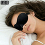 Máscara Para Dormir 3 D Tapa Olhos Durma Bem+protetor Ouvido