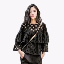 Tsuki Moda Asiatica: Blusa Olanes Agujeros Casual Formal