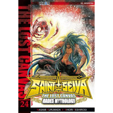 Saint Seiya The Lost Canvas #24 Hades Mythology Zona Devoto