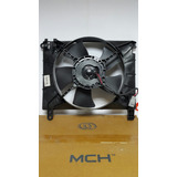 Electroventilador Chevrolet Aveo 2005 / 2007 Motor Nuevo Mch