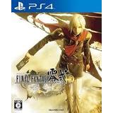 Final Fantasy Type - 0 Ps4 Nuevo Sellado
