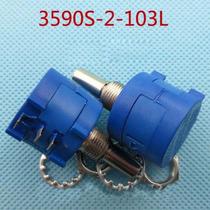Potenciómetro Multivueltas 5k Ohm Bourns 3590s Metalico