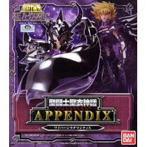Saint Seiya - Appendix - Radamanthys - Myth Cloth