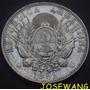 Peso, Moneda Antigua De Argentina Del Año 1882 Plata S/c Or