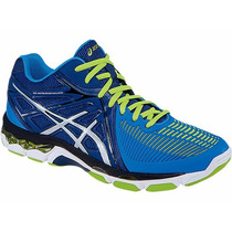 zapatillas voley asics argentina