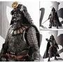 Darth Vader Samurai Taisho Bandai