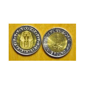 Egito Duas Moedas 1 Pound Tutankhamon 50 Piastras Cleopatra