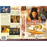 El Amante De La Ultima Emperatriz Drama Erotico Vhs