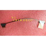 Cable Flex Acer E1-422 E1-432 E1-430 E1-470 E1-472 E1-410
