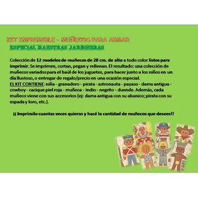 Kit Imprimible - Maestras Jardineras (muñecos Para Armar)