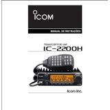 Manual Em Português Do Rádio Icom Ic-2200h
