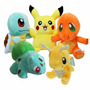 Pokemon Peluches Charmander-squirtle-dragonite-bulbasaur