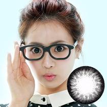 Pupilentes Circle Lens Japones Big Eye Ojo De Muñeca 1 Año