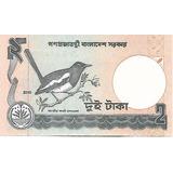Bangladesh Billete 2 Taca Serie Animales Sin Circula Palermo