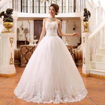 Vestido De Noiva Debutante Importado Sob Encomenda Barato