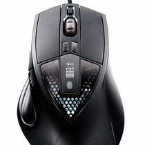 Mouse Game Sentinel 3 Cm Storm By Cooler Master Frete Grátis