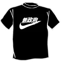 Remera Nikefake China Vintage Retro