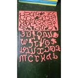 Alfabeto Móvel Cursivo 2 Conj Letras Vazadas Maiusc Minuscul