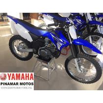 Yamaha Ttr 125 0km 2017 !! Entrega Inmediata!!