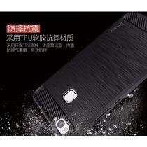 Funda Bumper Huawei P9 Lite Elegante Ipaky + Vidrio +envio