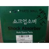 Amortiguador Optra (trasero Izquierdo) 55987 Parts Mail