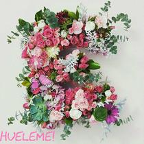 Letra Para Los Compleaños, Baby Shower, Boda.arreglo Floral.