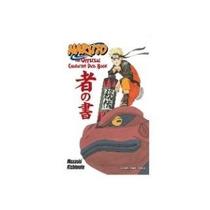 Libro De Naruto: The Official Character Data Book - Nu R1